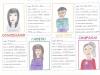 e-carte-identita